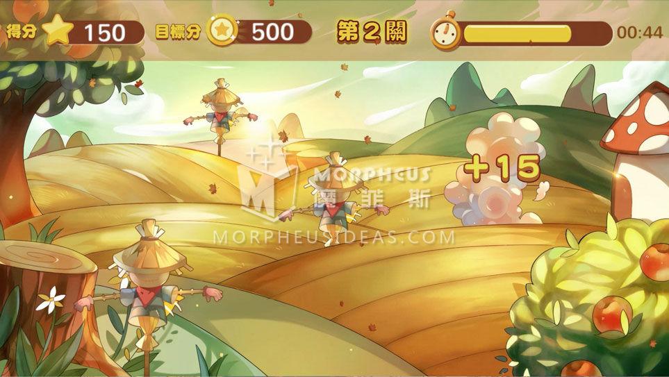 百发百中第二关为射击稻草人游戏