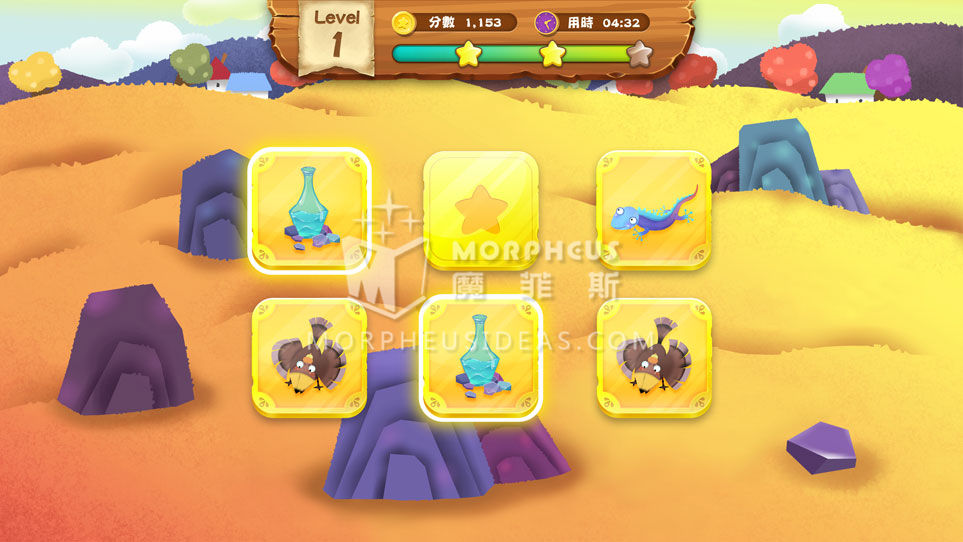 记忆击牌第一关为三组记忆方块,两个相同方块连续选中则成功