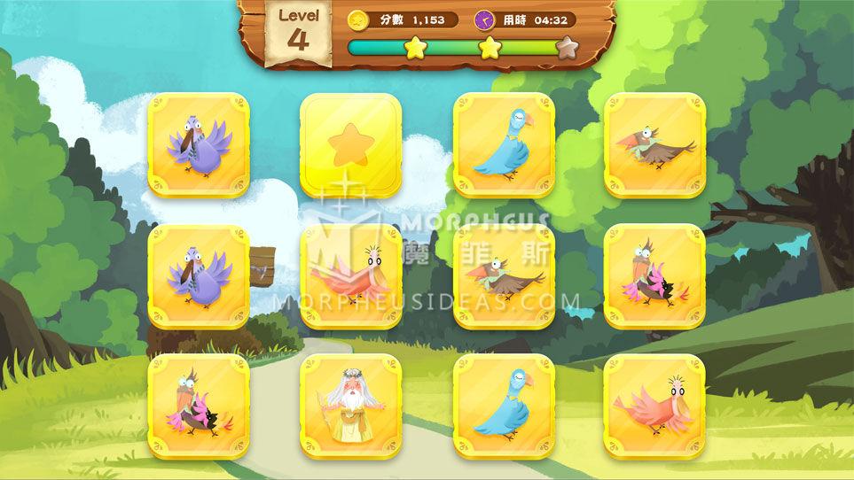 记忆击牌第四关为六组记忆方块,方块图片为可爱动画风格