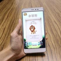 玩家可按遊戲指示逐一集齊圖鑒中的動物