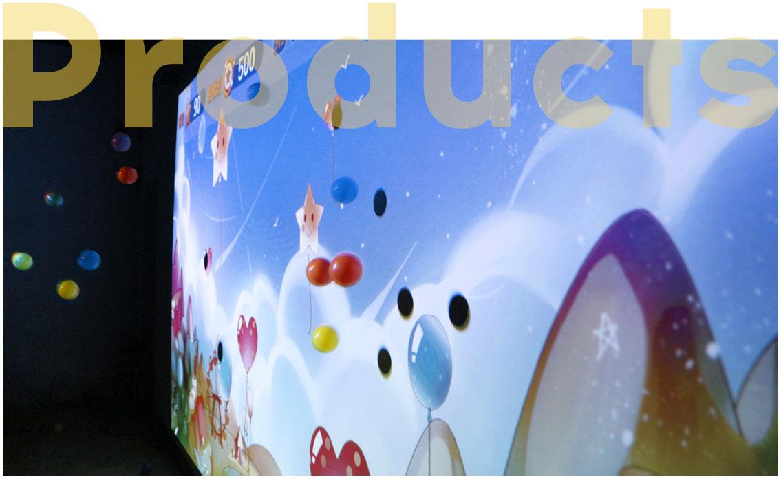 百发百中是一个利用投影触屏技术的投掷/射击类型的游戏