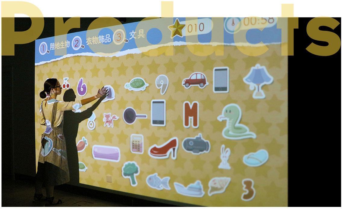 好快搜是一款結合了經典搜尋元素的觸控類互動教學遊戲
