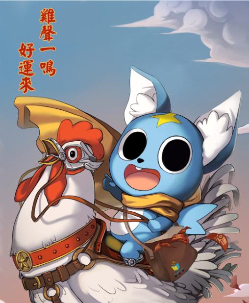 (繁) 魔菲斯新春恭贺:雞聲一鳴,好運來!