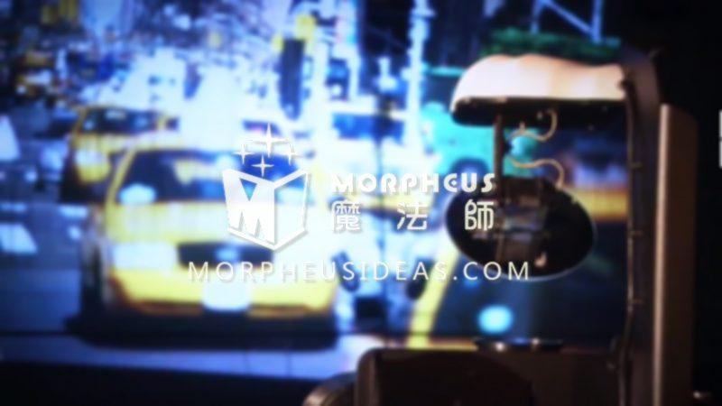 全新的投影視覺體驗——軌道鏡投影系統